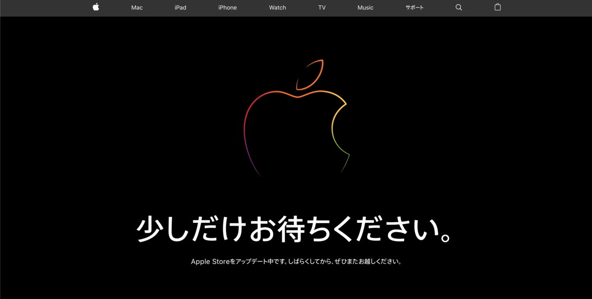 f:id:apple2019_3:20190910200347p:plain