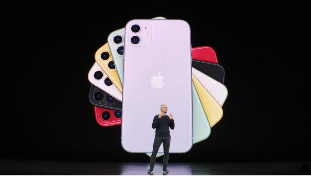 f:id:apple2019_3:20190911025034j:image
