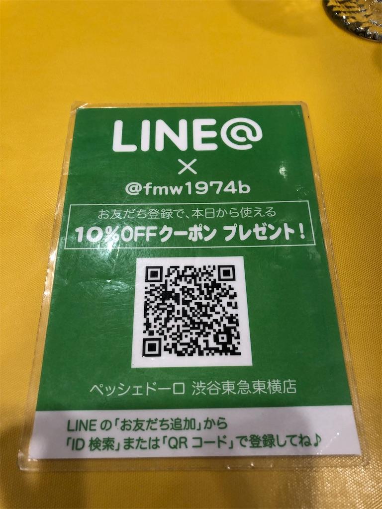 f:id:apple8383:20190528114148j:plain