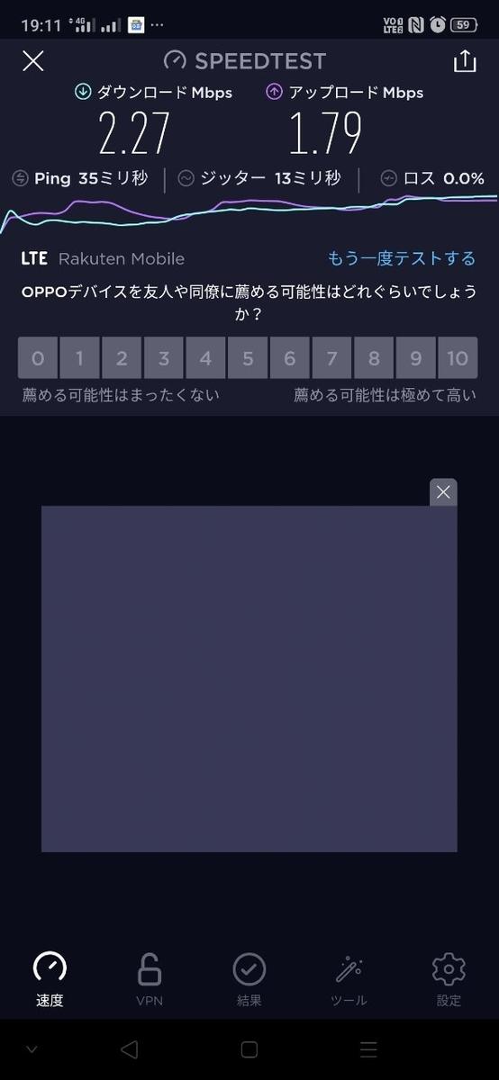 f:id:apple_bee:20200414040952j:plain