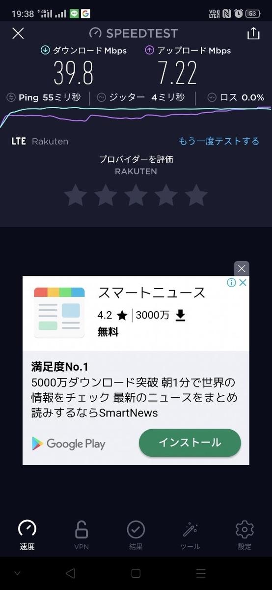 f:id:apple_bee:20200414041620j:plain