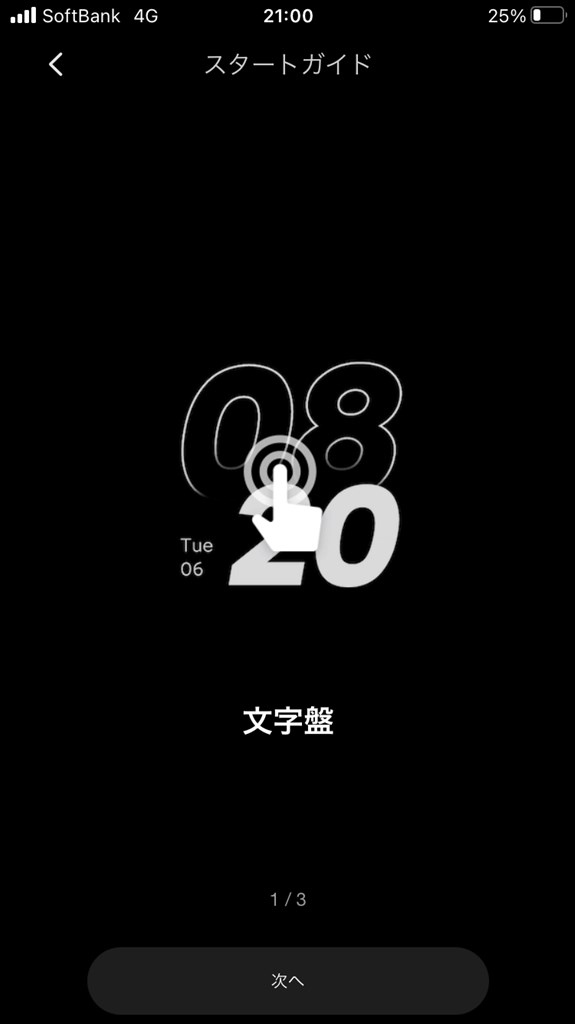 f:id:apple_editor:20210206211446j:plain