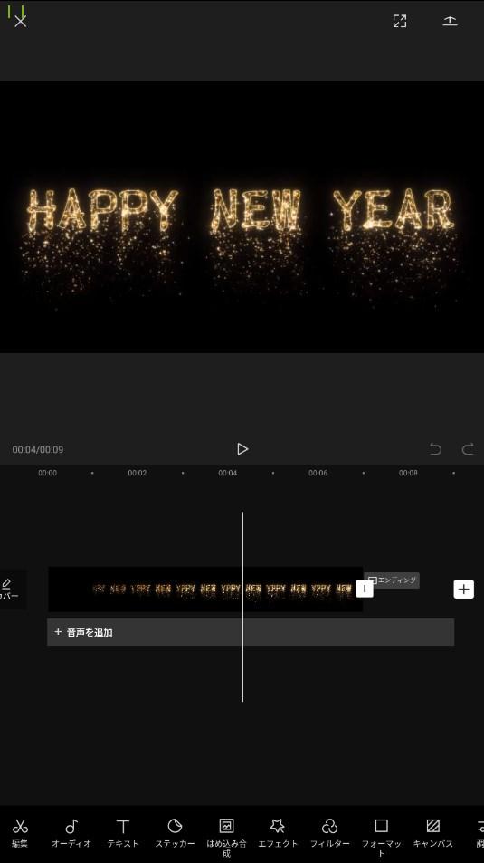 f:id:apple_editor:20210219210815j:plain