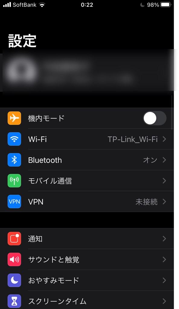 f:id:apple_editor:20210227002544j:plain