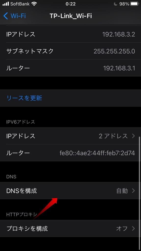f:id:apple_editor:20210227003732j:plain