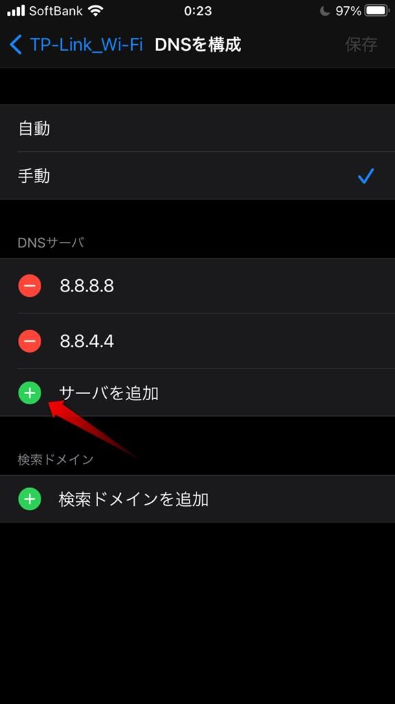 f:id:apple_editor:20210227004249j:plain