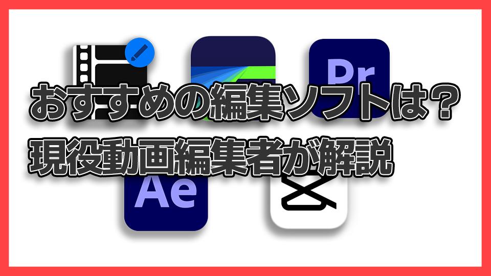 f:id:apple_editor:20210529005339p:plain