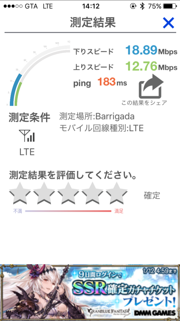 f:id:apple_japan:20161220182807p:plain