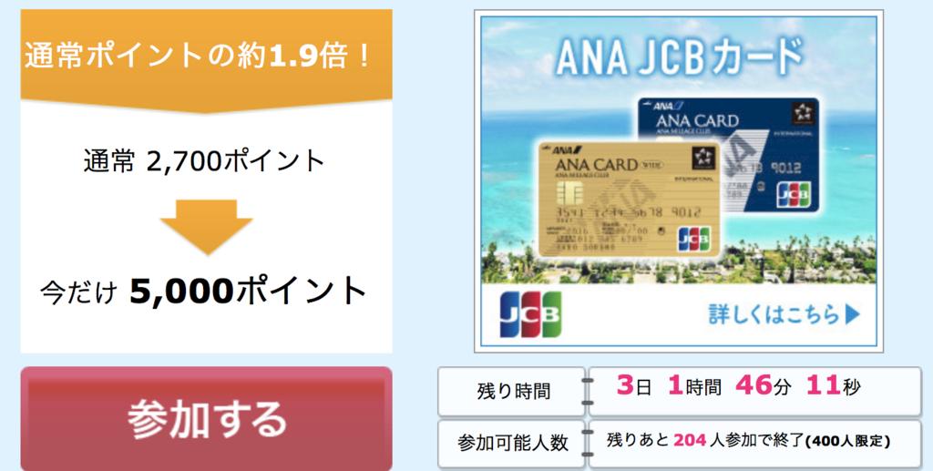 f:id:apple_japan:20180813101358p:plain