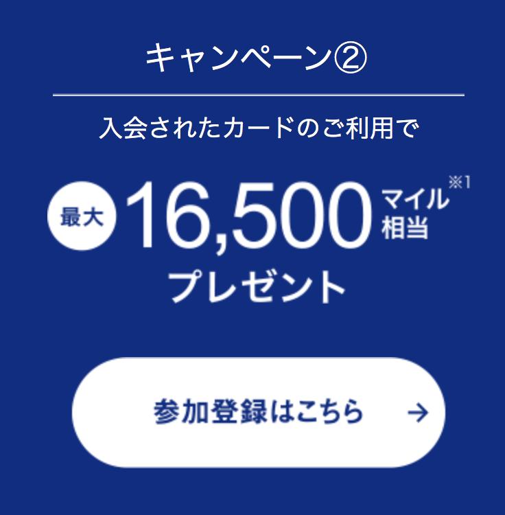 f:id:apple_japan:20180813102211p:plain