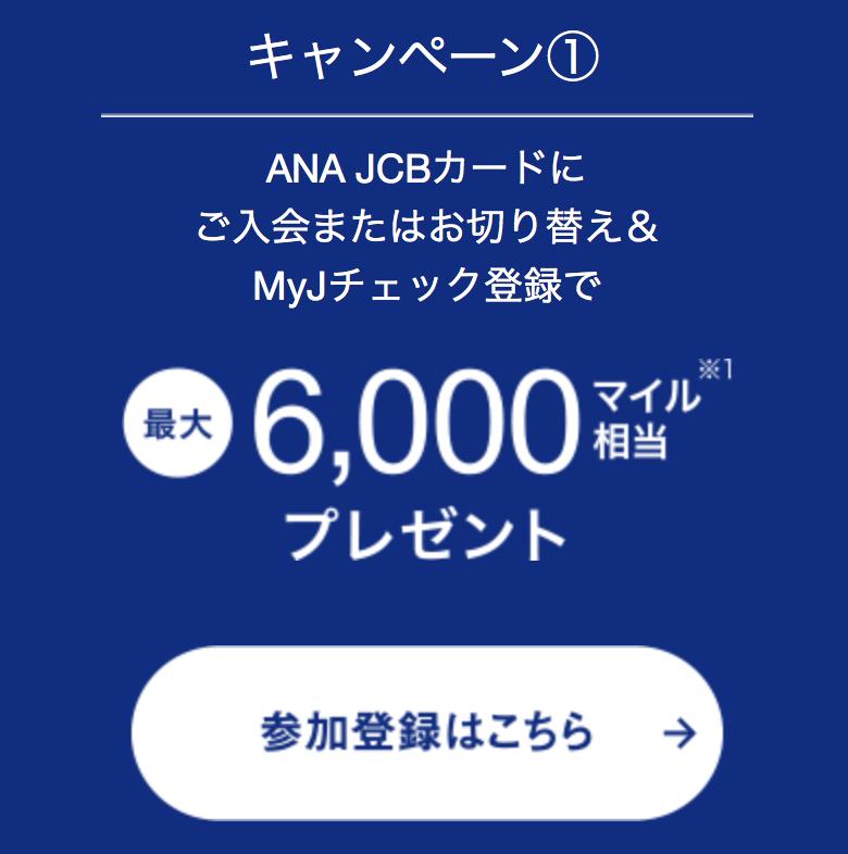 f:id:apple_japan:20180813102214p:plain
