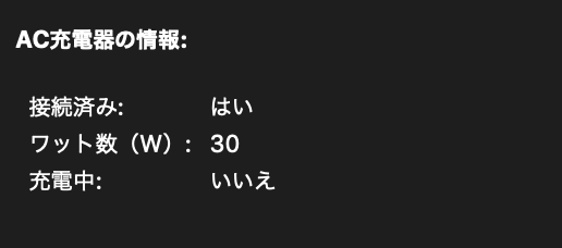 f:id:apple_japan:20190901180609p:plain