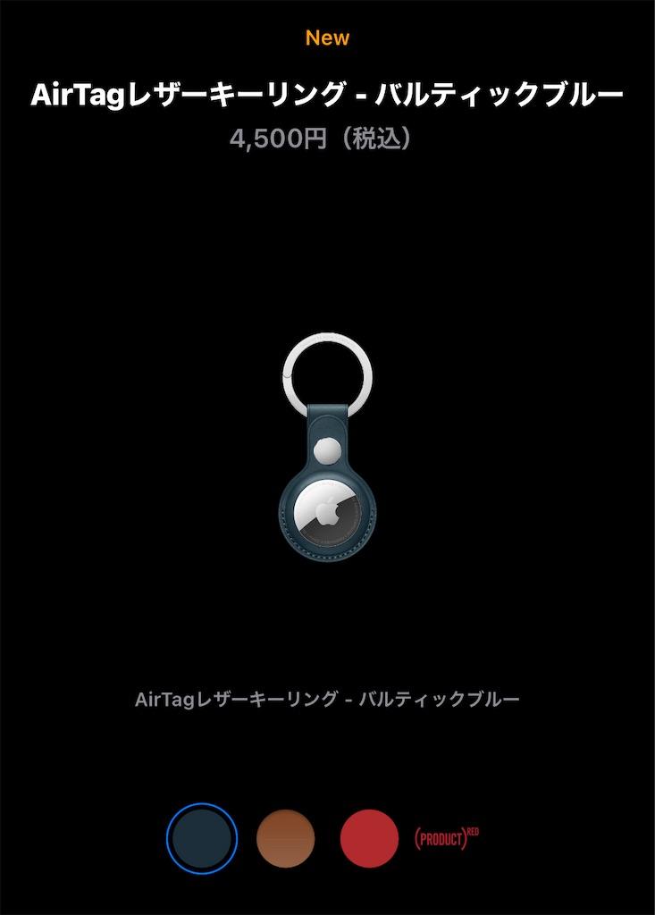 f:id:appledaisukitakechan:20210502193505j:image