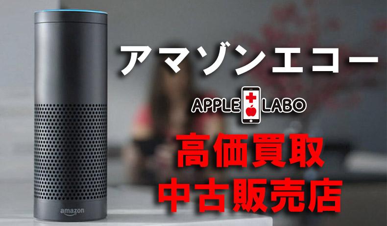 f:id:applelabo:20170212040354j:plain