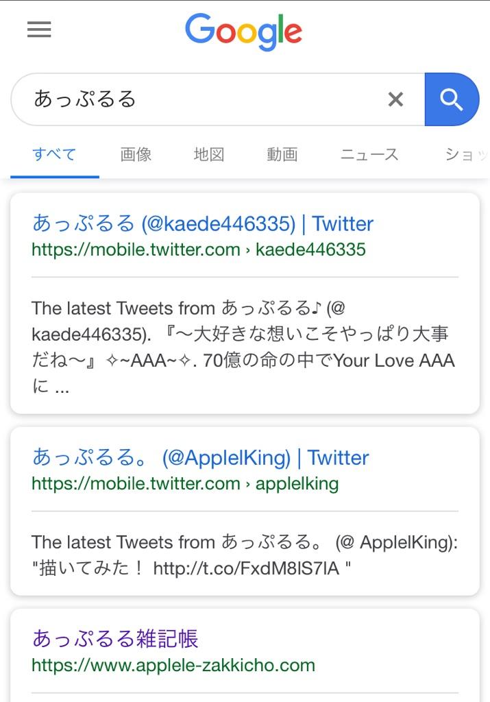 f:id:applele:20181220005749j:plain