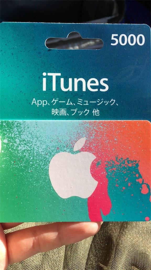 f:id:applelife:20170104020330j:image