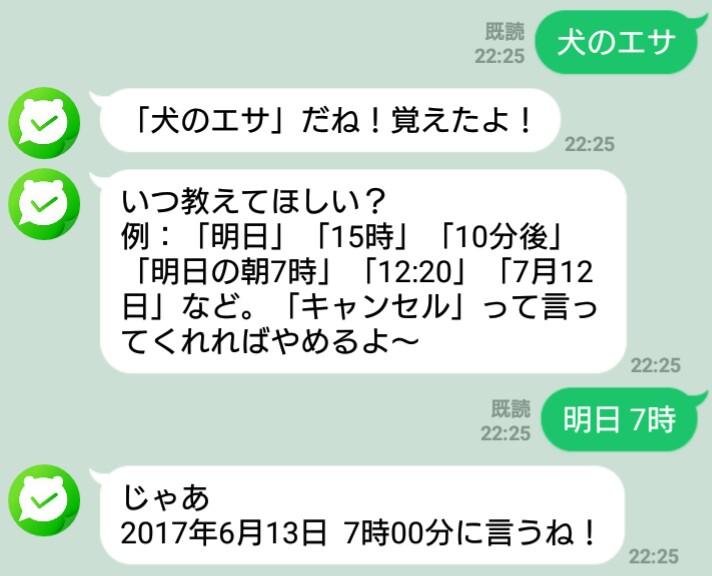 f:id:applepiedarake:20170612222712j:plain