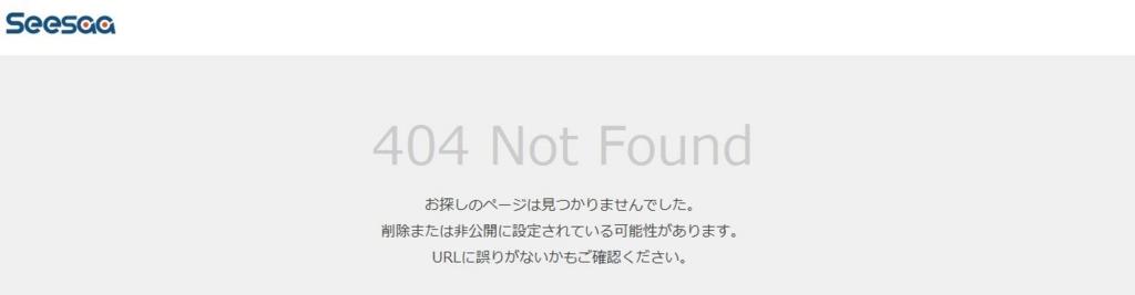 f:id:appleverylike:20161202151548j:plain