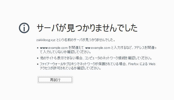 f:id:appleverylike:20161202165317j:plain