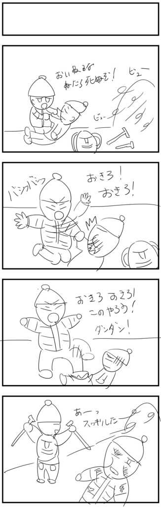4コママンガ製作【遭難】のラフ画