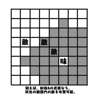f:id:appli-get:20180212173210p:plain
