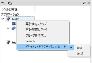 f:id:appli-get:20200505105858p:plain