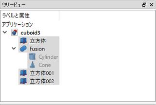 f:id:appli-get:20200520061232p:plain