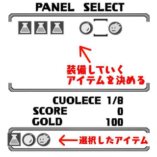 f:id:appli-get:20201025092258j:plain