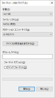 f:id:appli-get:20210119230353p:plain