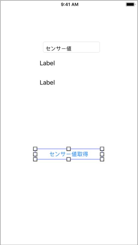 f:id:appli-in:20180608202613p:plain:w300