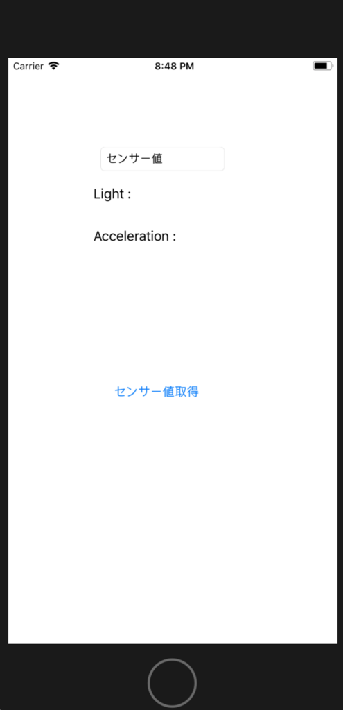 f:id:appli-in:20180608204822p:plain:w200