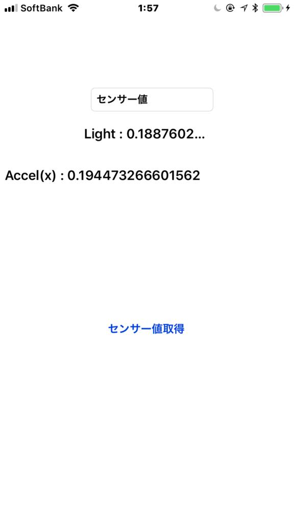 f:id:appli-in:20180611015920p:plain:w300