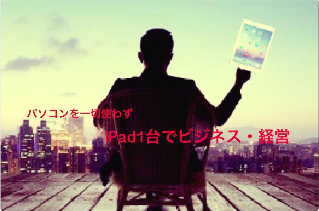 f:id:applike0829:20170223233232j:image