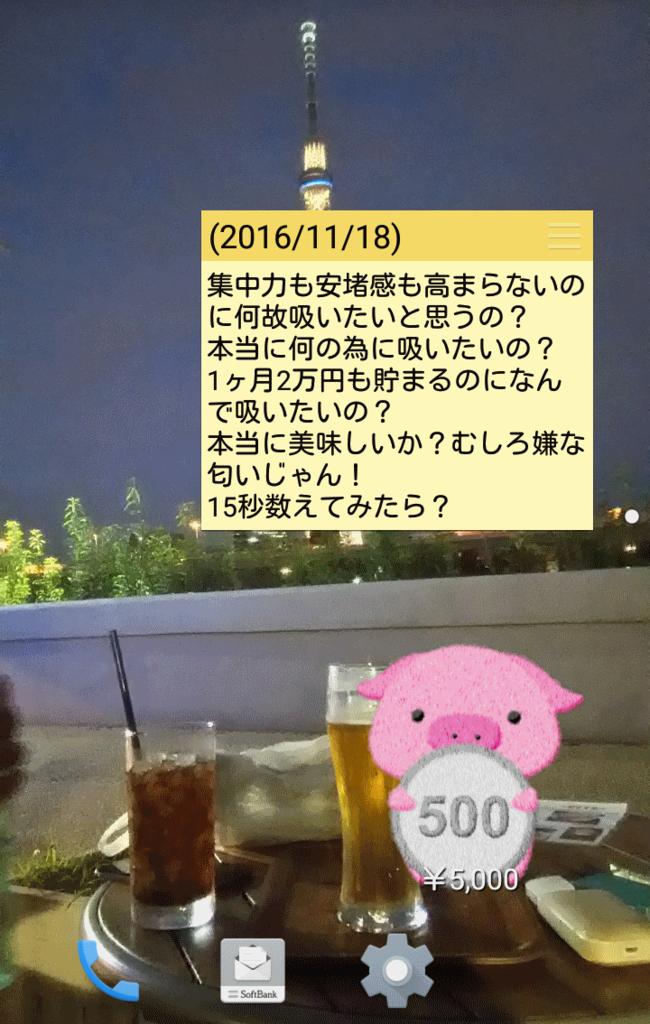 f:id:apprecilove7:20161121103203p:plain