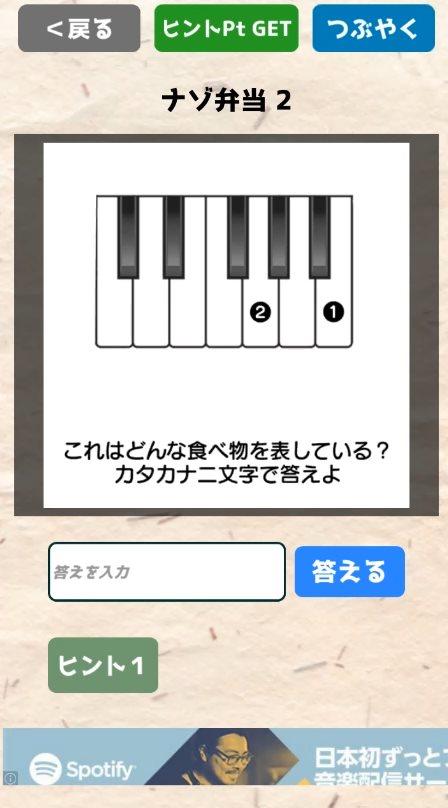 f:id:apptwo:20170911133214j:plain
