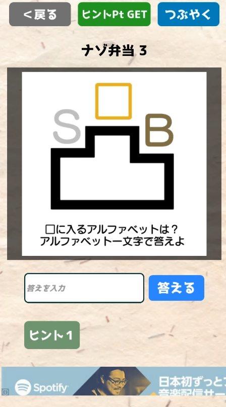 f:id:apptwo:20170911133246j:plain