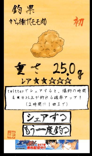 f:id:apptwo:20170916192253j:plain