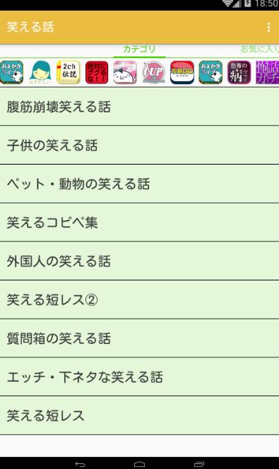 f:id:apptwo:20170920185038j:plain
