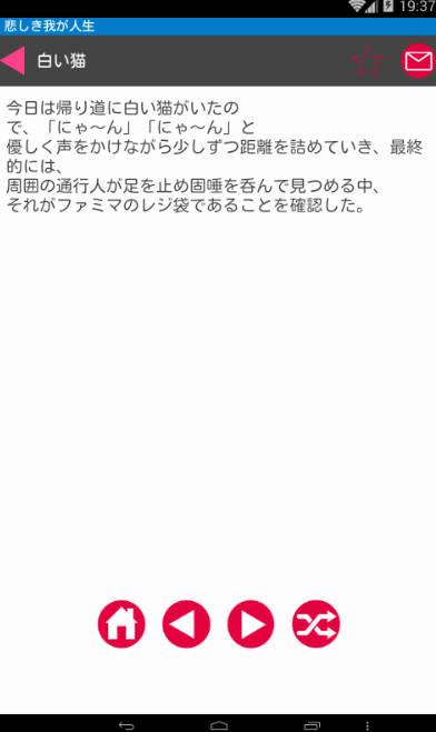 f:id:apptwo:20170920193751j:plain