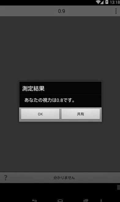 f:id:apptwo:20170925141509j:plain