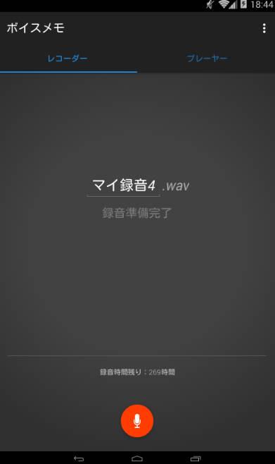 f:id:apptwo:20171002184436j:plain