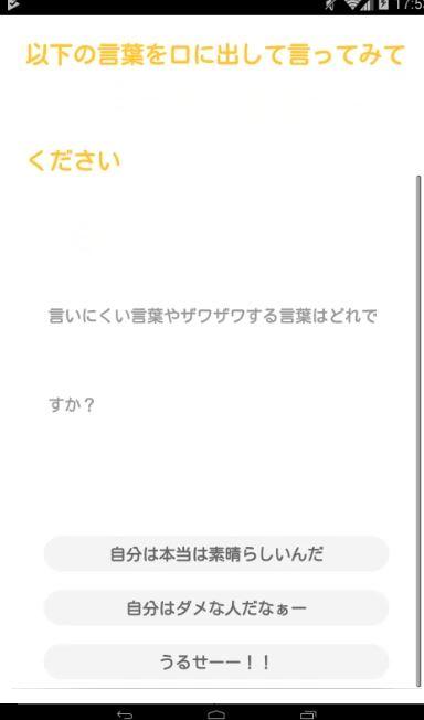 f:id:apptwo:20171010181601j:plain