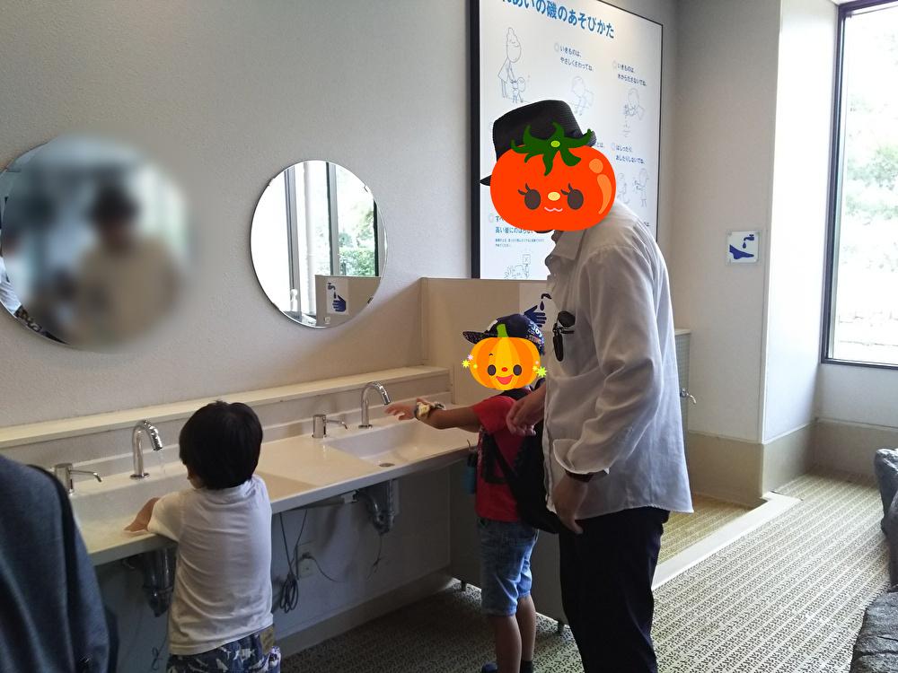 ふれあいの磯手洗い場