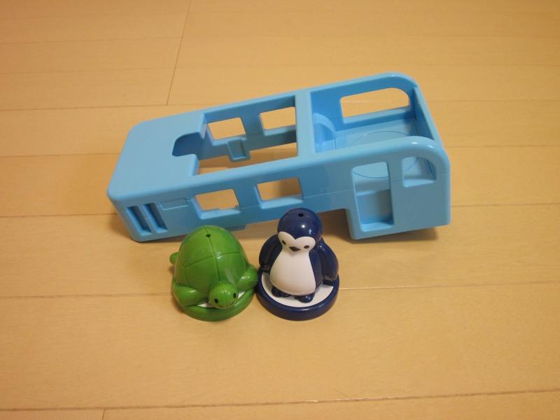 がったいプルーンバスパーツ&ペンギン&かめ