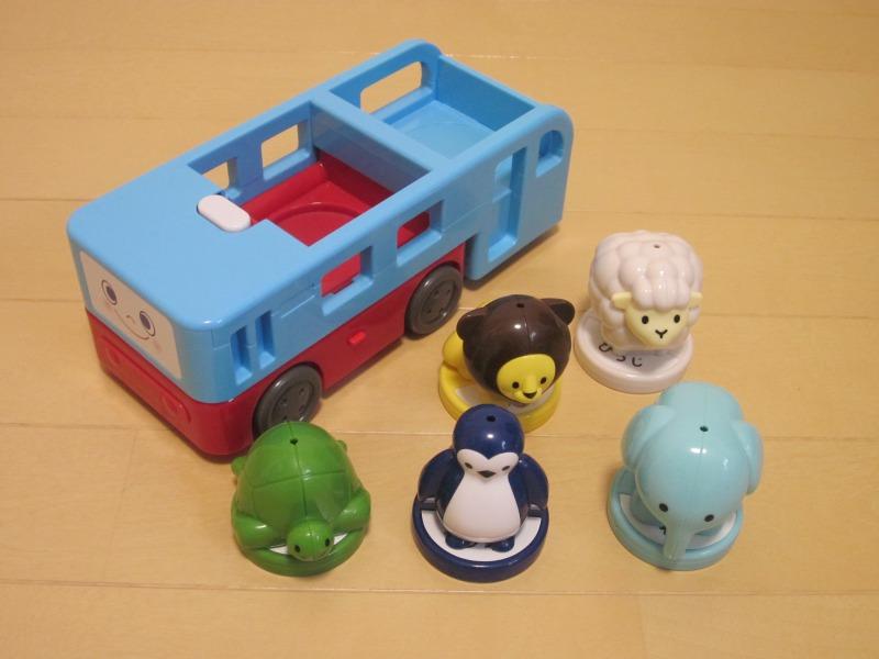 ブルーンバスと動物5匹