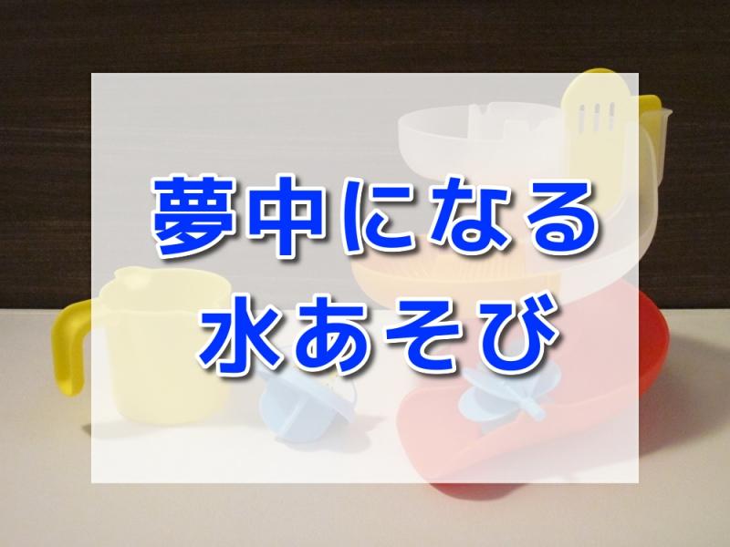 こどもちゃれんじぷち7月号アイキャッチ