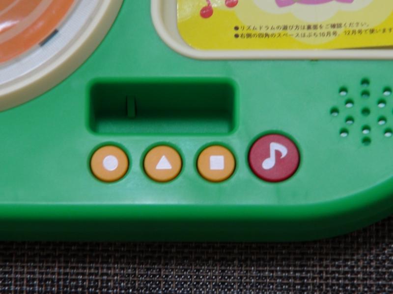 ひかるリズムドラム:モードを変更するボタン