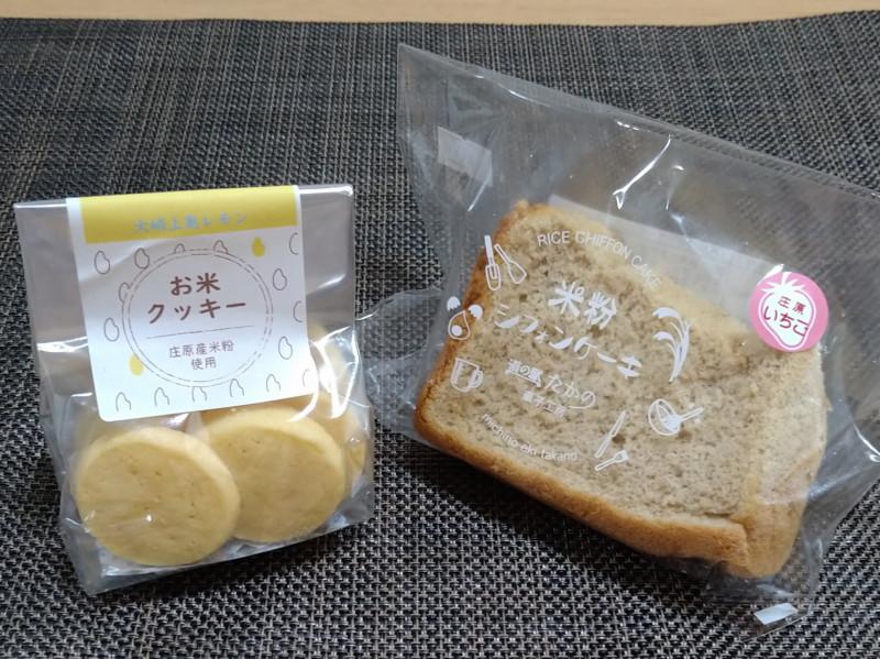 お米クッキーと米粉シフォンケーキ