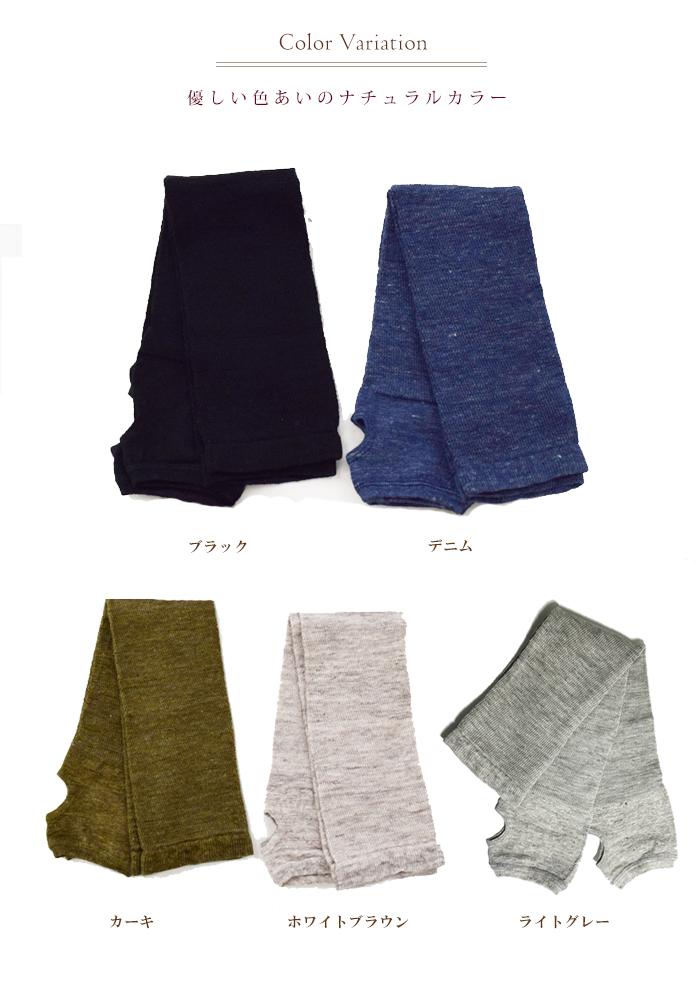 f:id:apronron:20200912080012j:plain