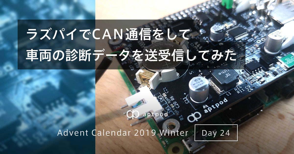 f:id:apt-k-ueno:20200107183852j:plain